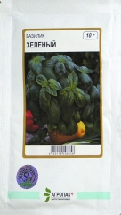 Базилік зелений (10г)