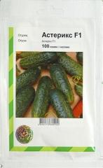 Огірки Астерікс (100шт)
