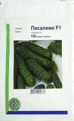 Огірки Пасалімо (100шт)