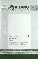 Морква Мацурі F1 (KS 7) (1000шт)