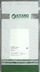Помідори KS 14 F1 (100шт)