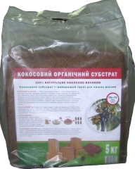 Кокос брикет (5кг)