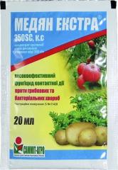 Медян екстра 350 SC 20 мл