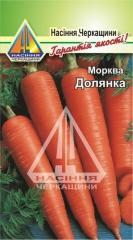 Морква Долянка (2г)
