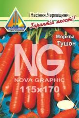 Морква рання Тушон (10г)