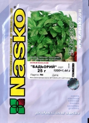Базилік зелений Бадьорий (25г)