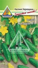 Огірки Аладін F1 (1г)