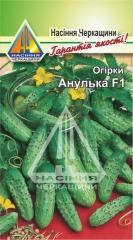 Огірки Анулька F1 (5г)