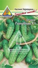 Огірки Голубчик F1 (0,5г)