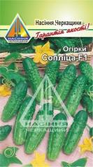 Огірки Сопліца F1 (5г)