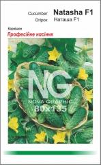 Огірки Наташа (100шт)