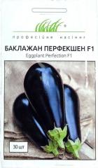 Баклажан Перфекшн F1 (30шт)