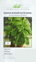 Базилік зелений Містер Барнс (10г)