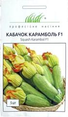 Кабачок Карамболь F1 (5шт)