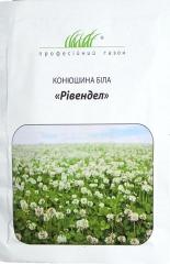 Трава газонна Конюшина Рівендел біла (50г)