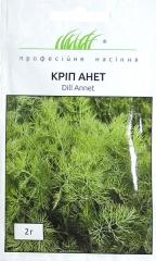 Кріп Анет (2г)
