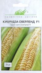 Кукурудза цукрова Оверленд F1 (20шт)