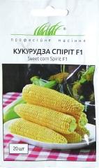 Кукурудза цукрова Спіріт F1 (20шт)