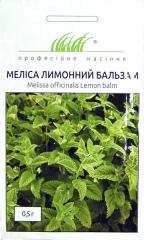Меліса Лимонний бальзам (0,5г)
