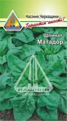 Шпинат Матадор (3г)