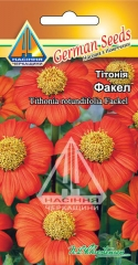 Тітонія Факел (0,3г)
